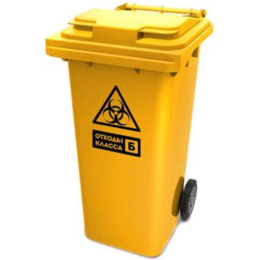 Мусорный контейнер 120 литров для отходов класса Б